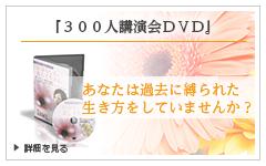 吉川聖弓 自分らしく美しく生きるブログ