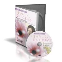 dvd001