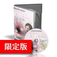 dvd003